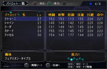 SRWOG2_33_004.jpg