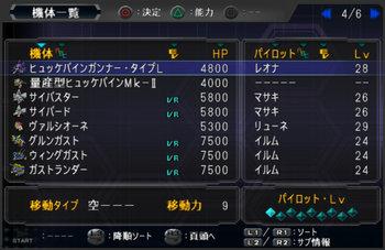 SRWOG2_33_008.jpg