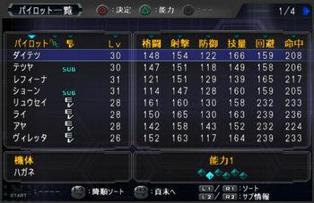 SRWOG2_34_001.jpg