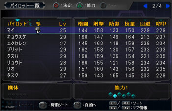 SRWOG2_34_002.jpg