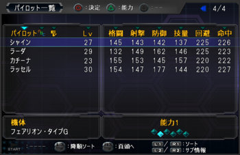SRWOG2_34_004.jpg