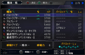 SRWOG2_34_006.jpg