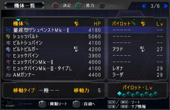 SRWOG2_34_007.jpg