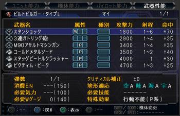 SRWOG2_34_015.jpg