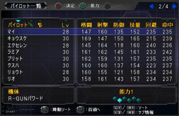 SRWOG2_36_002.jpg
