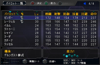 SRWOG2_36_004.jpg