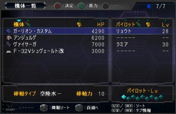 SRWOG2_36_011.jpg