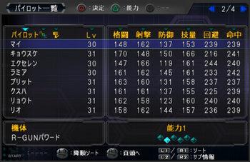 SRWOG2_37_002.jpg