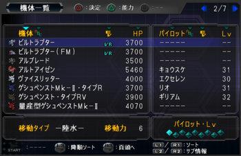 SRWOG2_37_006.jpg