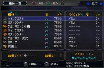 SRWOG2_37_009.jpg