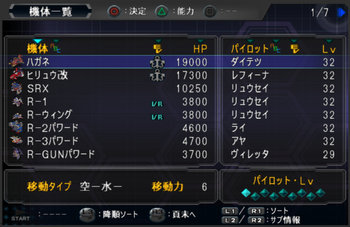 SRWOG2_38_005.jpg