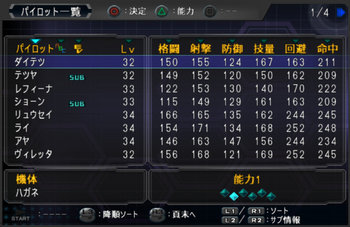 SRWOG2_39_001.jpg