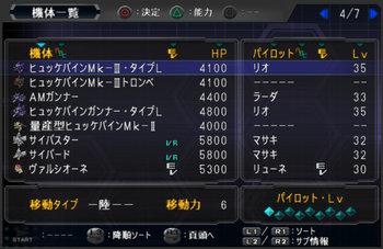 SRWOG2_39_008.jpg