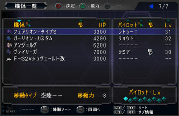 SRWOG2_39_011.jpg