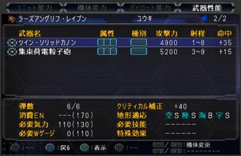 SRWOG2_39_017.jpg
