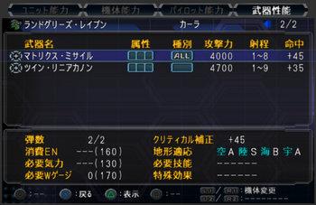 SRWOG2_39_022.jpg
