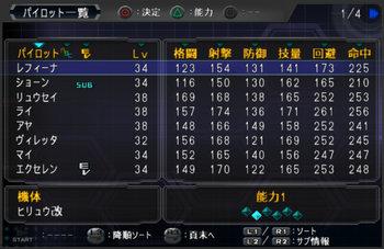 SRWOG2_40_001.jpg