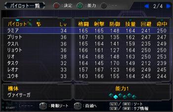 SRWOG2_40_002.jpg