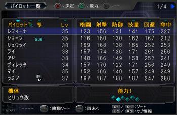SRWOG2_41_001.jpg