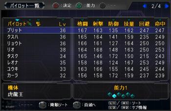 SRWOG2_41_002.jpg