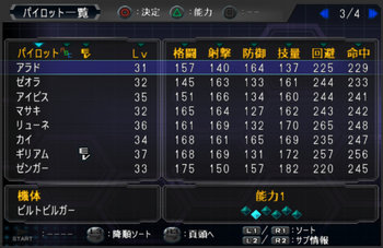 SRWOG2_41_003.jpg