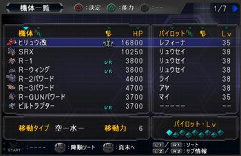 SRWOG2_41_005.jpg