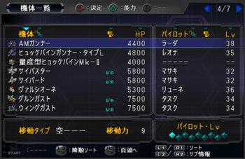 SRWOG2_41_008.jpg