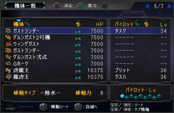 SRWOG2_41_009.jpg