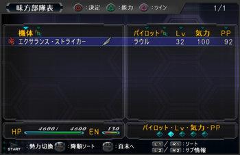 SRWOG2_41_012.jpg