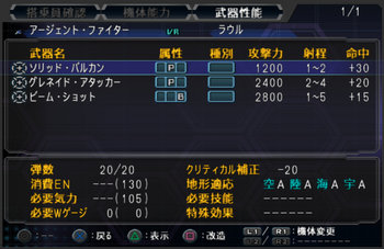 SRWOG2_41_024.jpg