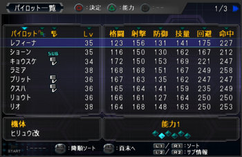 SRWOG2_42_002.jpg