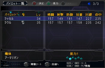 SRWOG2_42_004.jpg