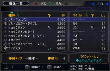 SRWOG2_42_006.jpg