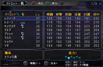 SRWOG2_43_001.jpg