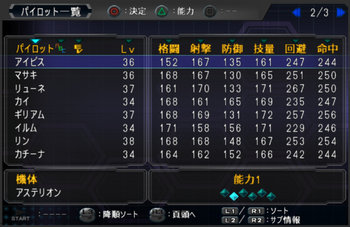 SRWOG2_43_002.jpg