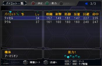 SRWOG2_43_003.jpg