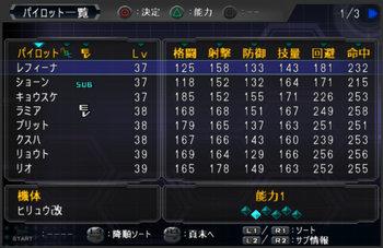 SRWOG2_44_001.jpg