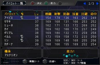 SRWOG2_44_002.jpg