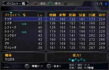SRWOG2_45_001.jpg