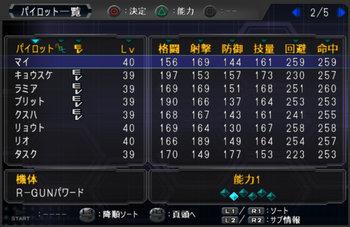 SRWOG2_45_002.jpg