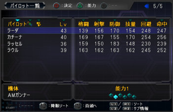 SRWOG2_45_005.jpg