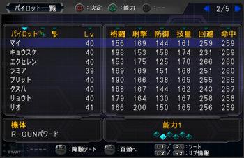 SRWOG2_46_002.jpg