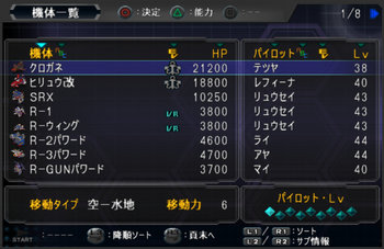SRWOG2_46_006.jpg