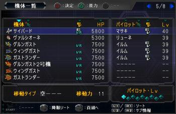 SRWOG2_46_010.jpg
