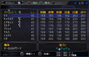 SRWOG2_47_002.jpg