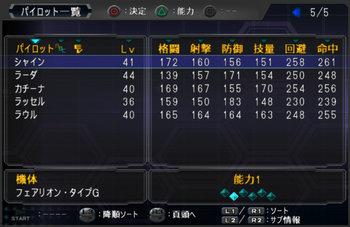 SRWOG2_47_005.jpg