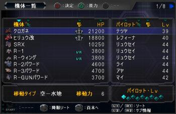 SRWOG2_47_006.jpg