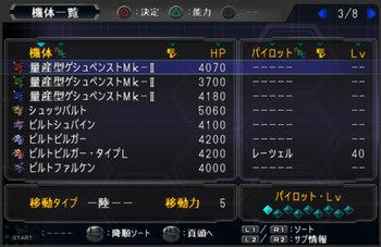 SRWOG2_47_008.jpg