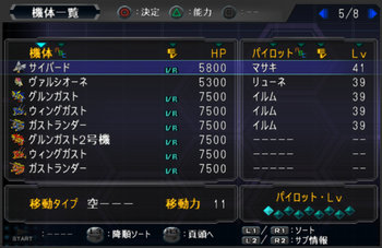 SRWOG2_47_010.jpg