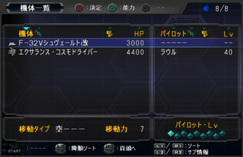 SRWOG2_47_013.jpg